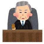 海外加工についてのギミックコイン裁判
