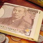 百万円の札束ライター