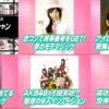 美人アイドルマジシャンベスト5(テレ東「ありえへん世界」調べ)