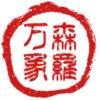 ジャパン・アカデミー・オブ・マジカルアーツ(JAMA)創立