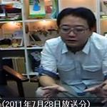 ゆうきとも in 世田谷Webテレビ