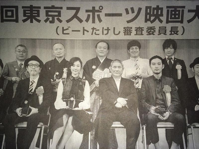 第14回ビートたけしのエンターテイメント賞