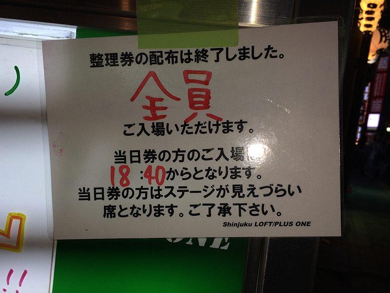 吉田豪の「復活!雑談天国」/「ゲスト・玉袋筋太郎さんを迎えて」