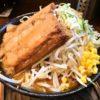びっくりチャーシュー味噌らぁ麺