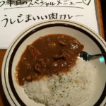 うしじまいい肉×中川淳一郎×峰なゆかのゲスヤバ人生相談ナイトリターンズ!