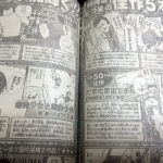 マジシャン奇術無仕掛の事件簿@第83回赤塚賞佳作