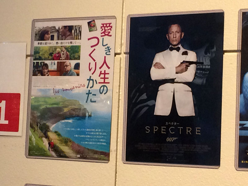 007 スペクター@キネマ旬報シアター