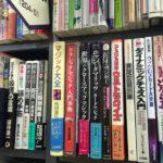 マジック本@BOOK OFFSUPER BAZAAR 松戸駅東口店