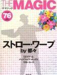 今週買った本(6/22~6/28)