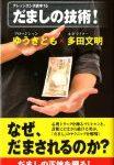 今週買った本(1/18~1/24)