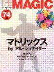 今週買った本(12/23~12/29)