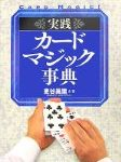 今週買った本(7/15~7/21)