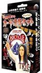 超売れっ子マジシャン 山田奈緒子のカード奇術セット