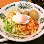 桜エビ汁なしラーメン with 味付玉子@日高屋・北小金店