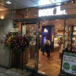 ブックファースト六本木店オープン
