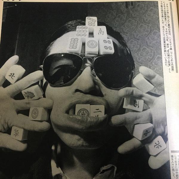 1977年のタモリ